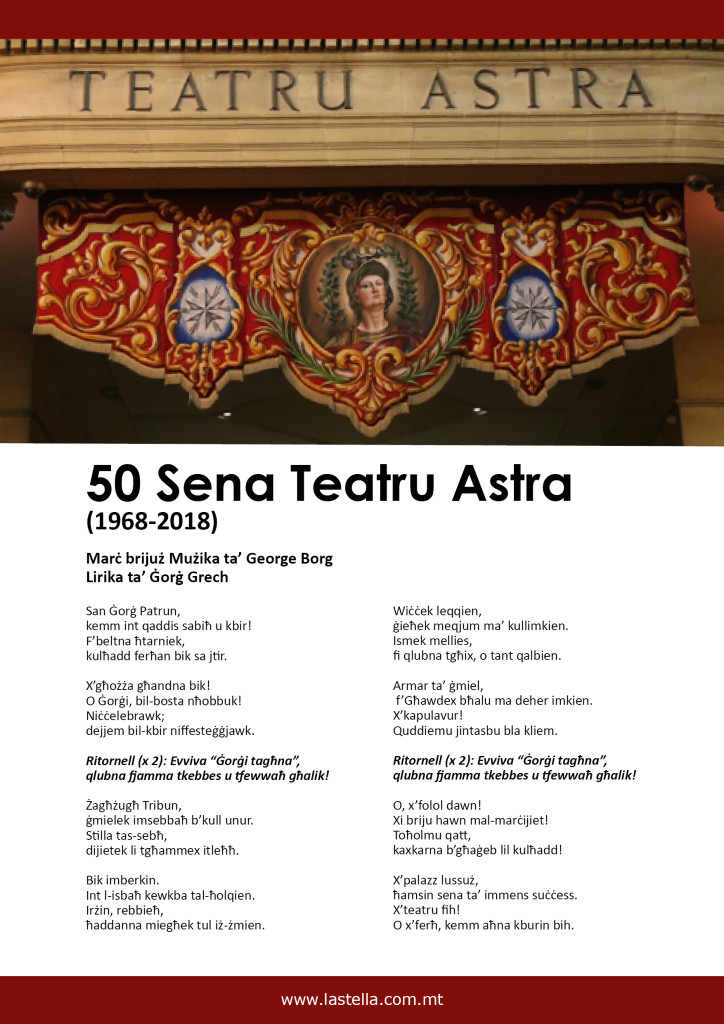 50 Teatru Astra